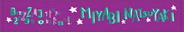05_miyabi_2